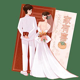 手绘-情人节婚礼大尺寸贴纸-对视
