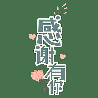 【微商】9.10教师节