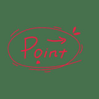 手绘-流行色文字装饰贴纸SVG1