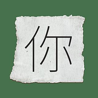 胶带拼贴风文字贴纸1