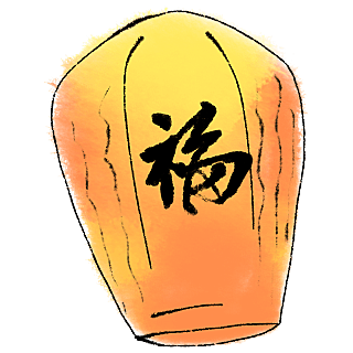 水墨-中秋节节日元素贴纸1
