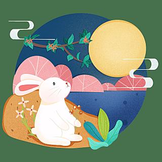 手绘-中秋节兔子拼贴元素5