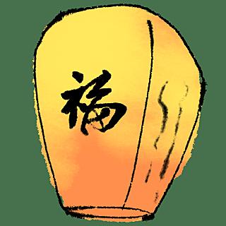 水墨-中秋节节日元素贴纸2