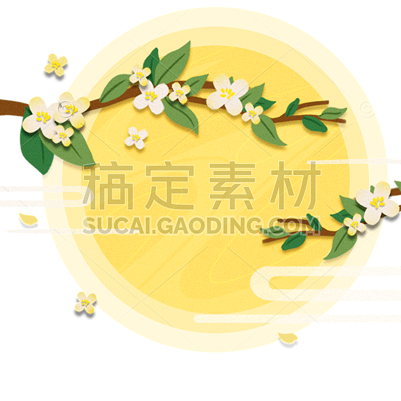 手绘-中秋节元素贴纸-花枝