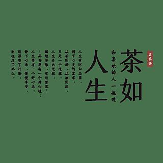 28W-常规-文字-排版-简单(内部)