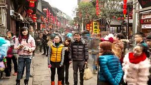 高清延时 中国重庆磁器口古公园的行人人群
