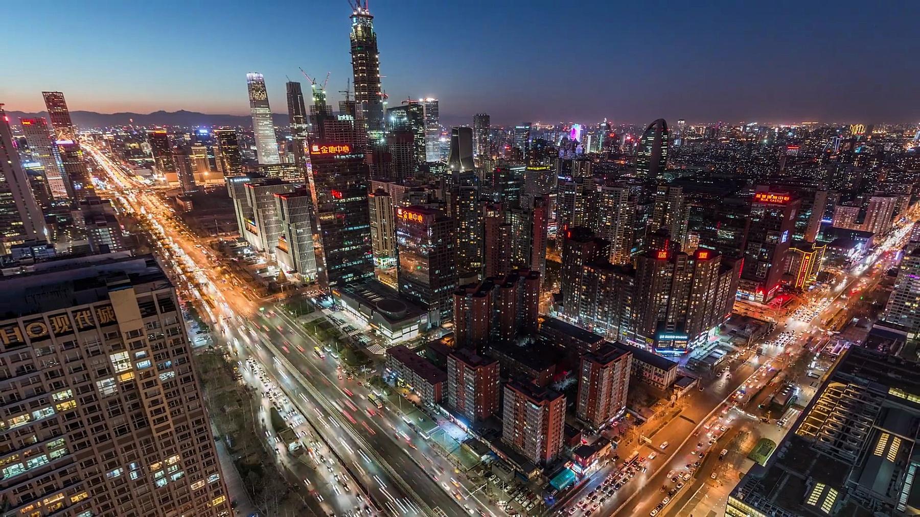 T/L WS HA ZO北京中央商务区黄昏到夜间过渡/中国北京