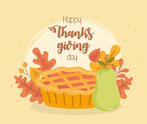 蛋糕,梨,幸福,白昼,秋天,南瓜,叶子,传统,蔬菜,请柬