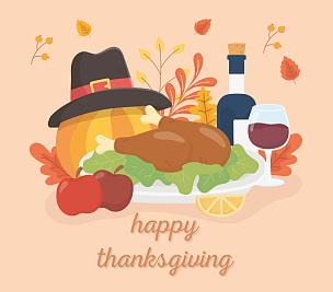 葡萄酒,幸福,南瓜,苹果,叶子,帽子,烤火鸡,传统,蔬菜,烤的