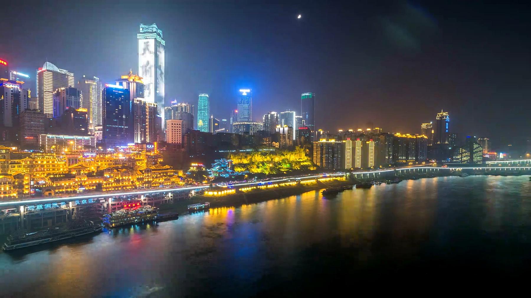 中国重庆城市景观