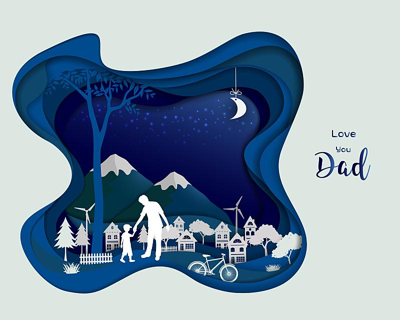 父亲,儿子,夜晚,危险路段标志,父亲节,矢量,抽象,可爱的,请柬,爱