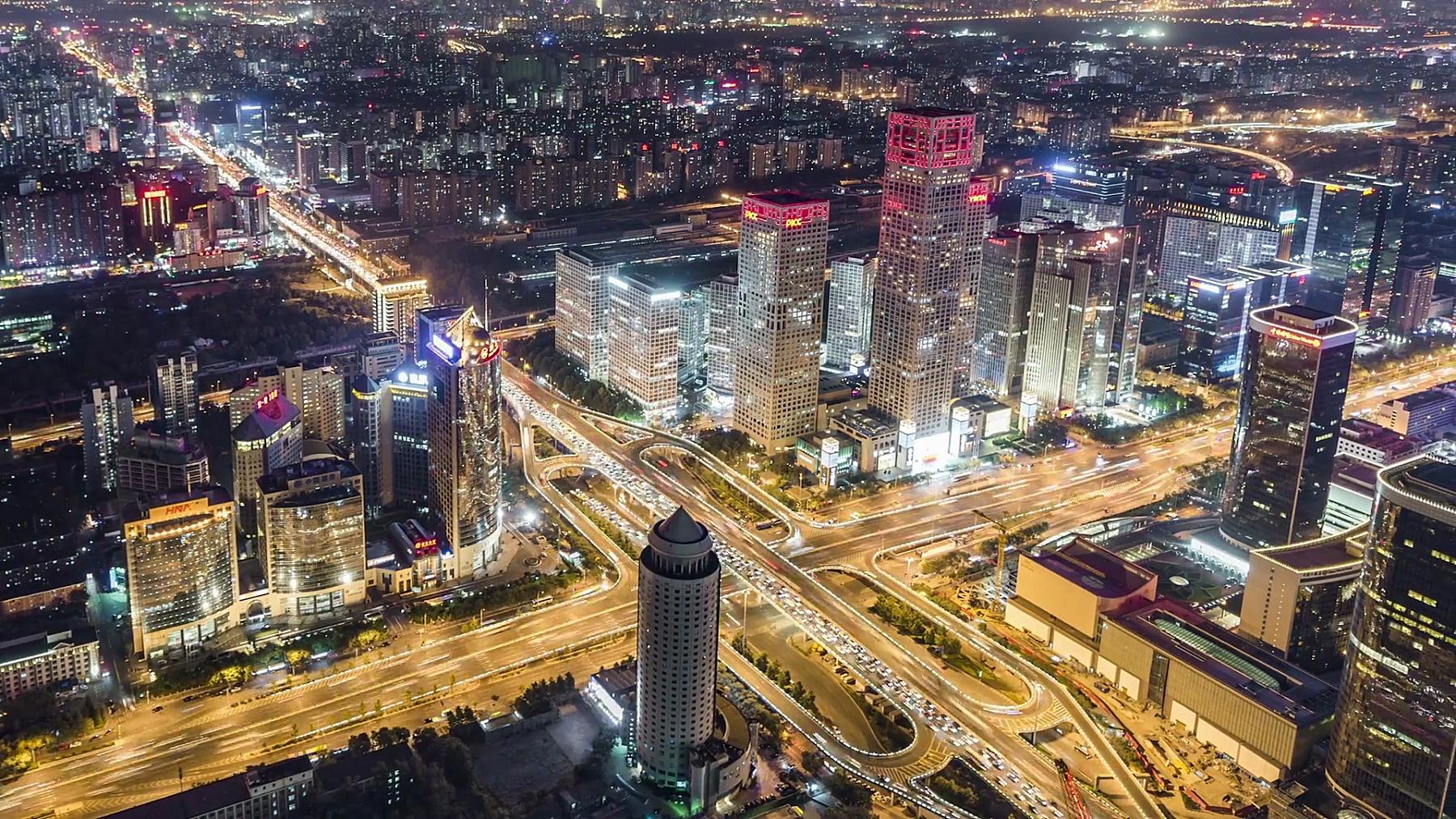 T/L MS HA PAN北京CBD区域鸟瞰/中国北京