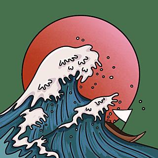 浮世绘海浪
