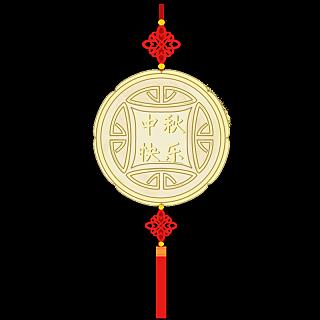 中秋节中国风插画-玉佩
