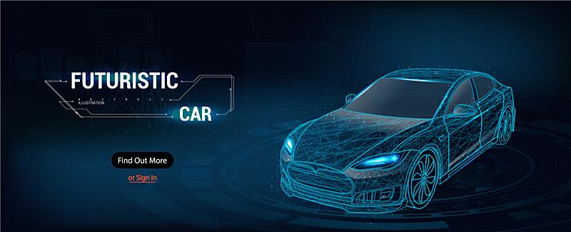汽车,抽象,运动,图像,蓝色,技术,矢量,华贵,粒子,形状