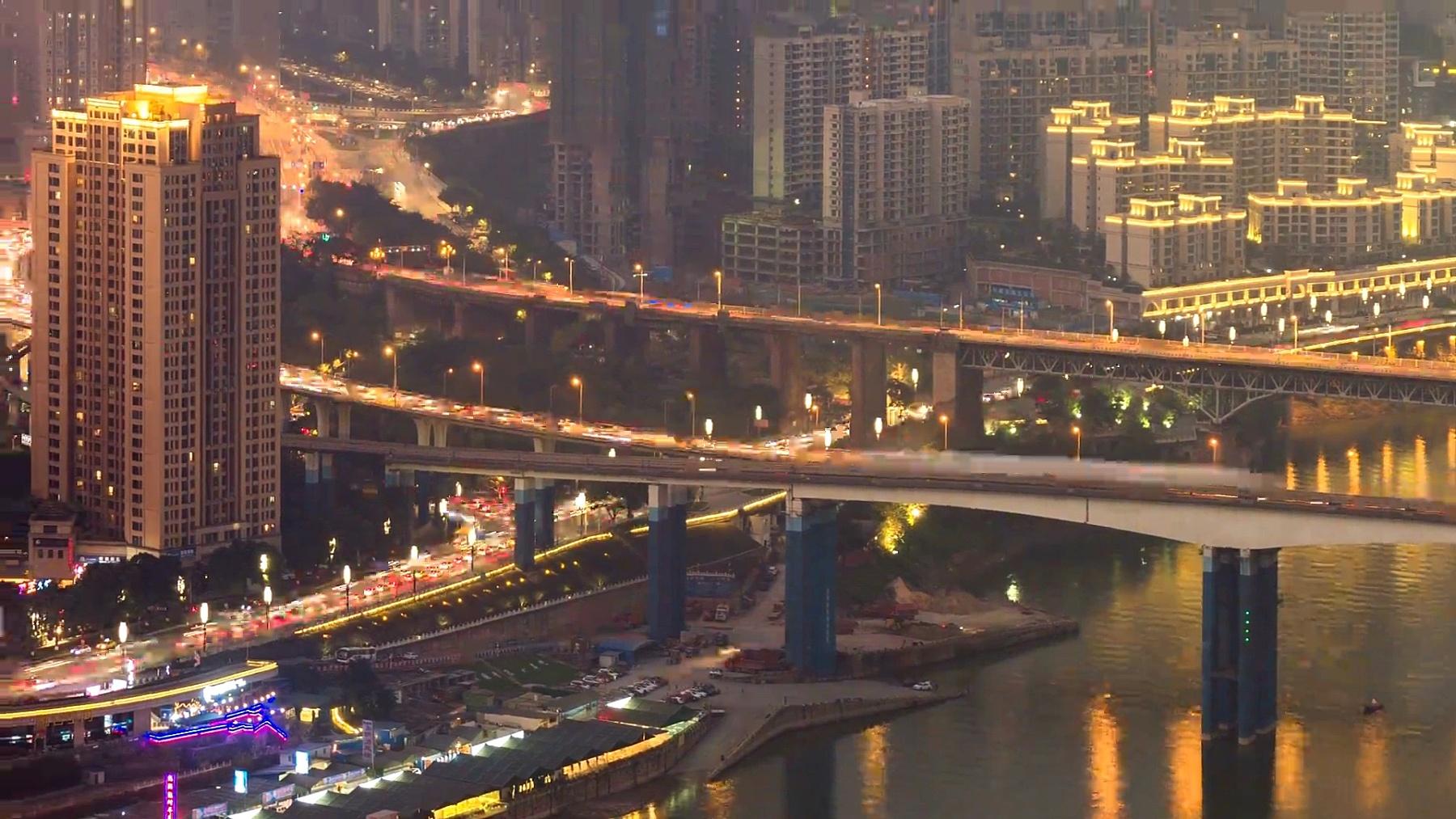 重庆夜间交通