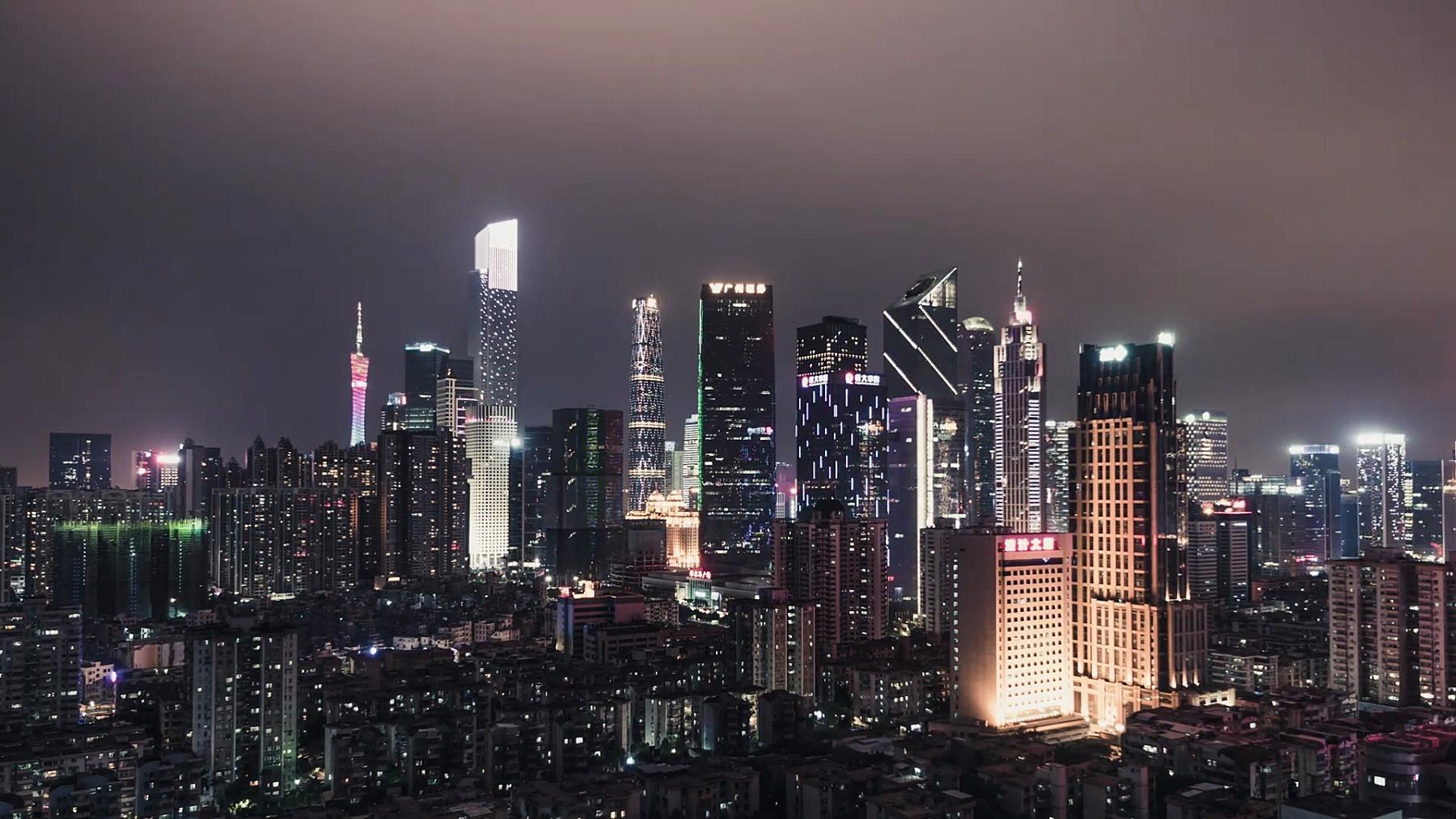 T/L广州夜景天际线/中国广东