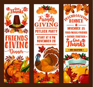 便饭,节日,自助餐,蔬菜,十月,食品,传统节日,问候