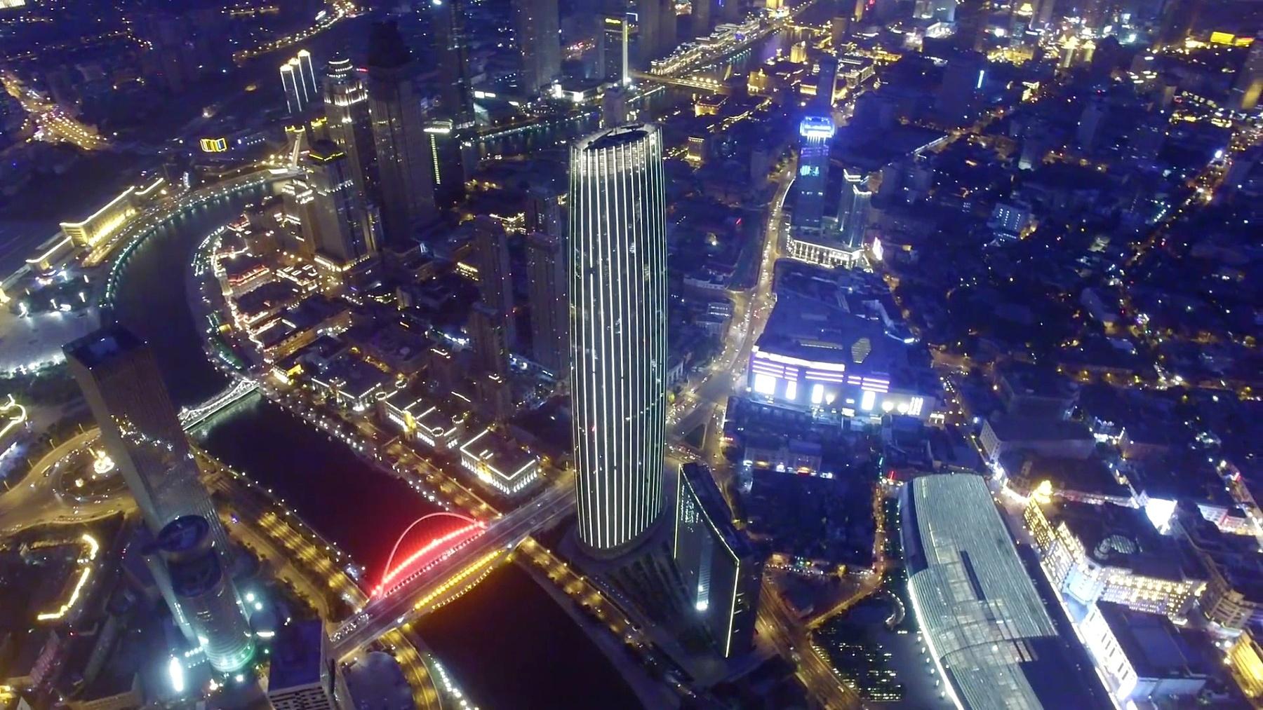 航拍现代建筑与城市夜景