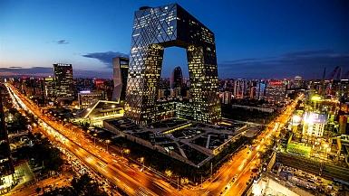 延时-北京中央商务区大楼天际线,中国城市景观