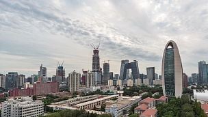 T/L WS HA PAN北京CBD区域鸟瞰
