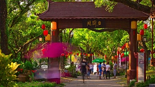 中国晴天珠海著名的新元明拥挤公园全景 时差