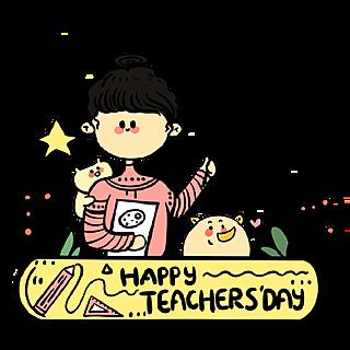 教师节手绘插画-老师
