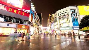 人群,步行街,商业建筑在成都的外部,超脱。