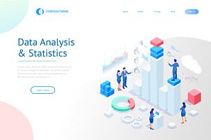 专门技术,商务,数据,体育团队,图表,计划书,策略,模板,市场营销,分析