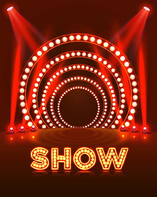 光,指挥台,舞台,圆形,红色,窗帘,底座,景象,表演,复古