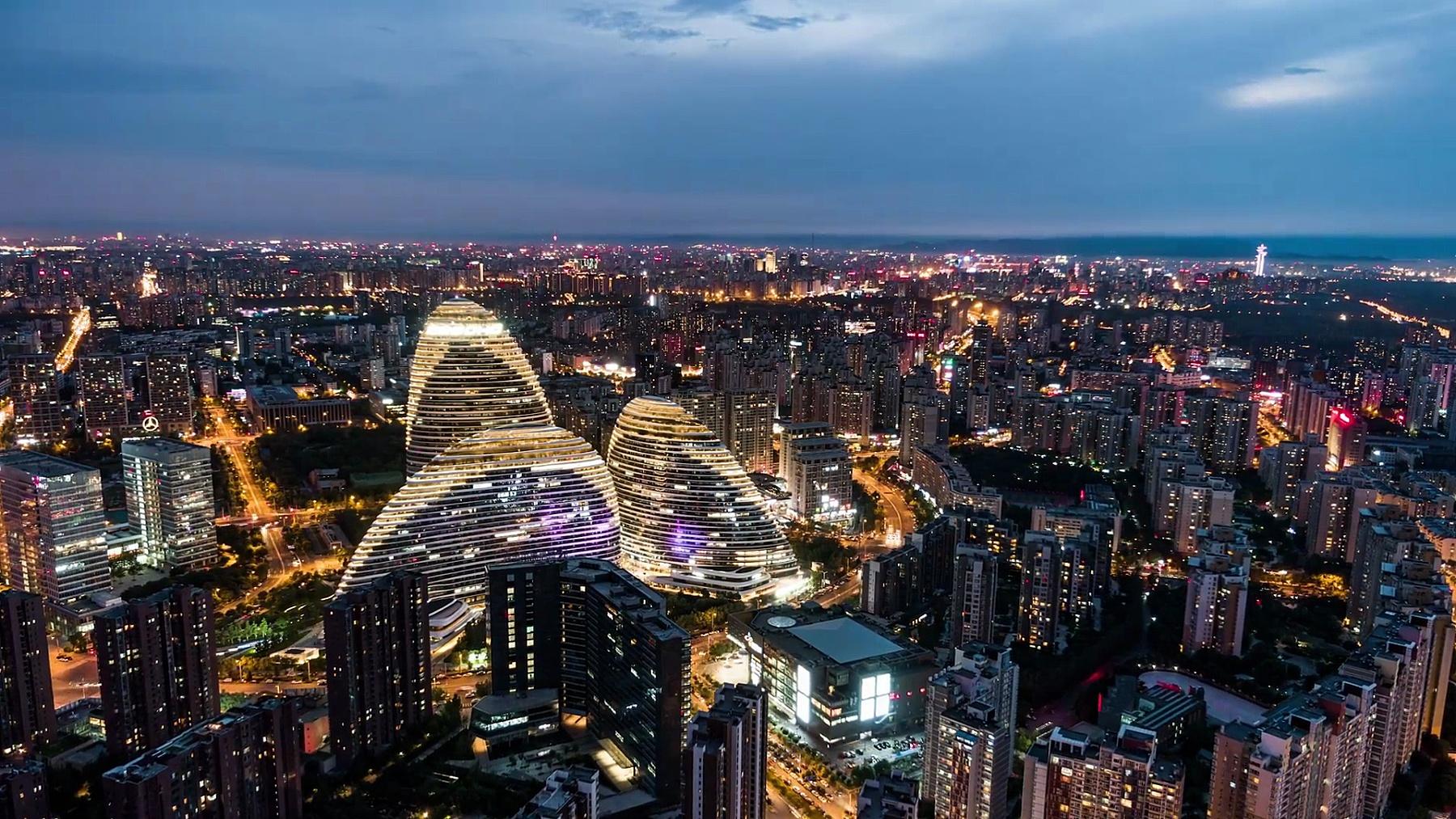 夜间北京天际线T/LZ鸟瞰