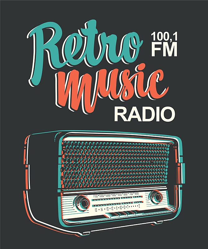 过时的,音乐,收音机,传媒,电子邮件,频率,复古,沟通,采访
