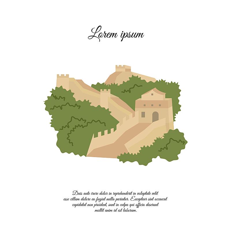 长城,图标,扁平化设计,传统,旅途,名声,边界,建筑业