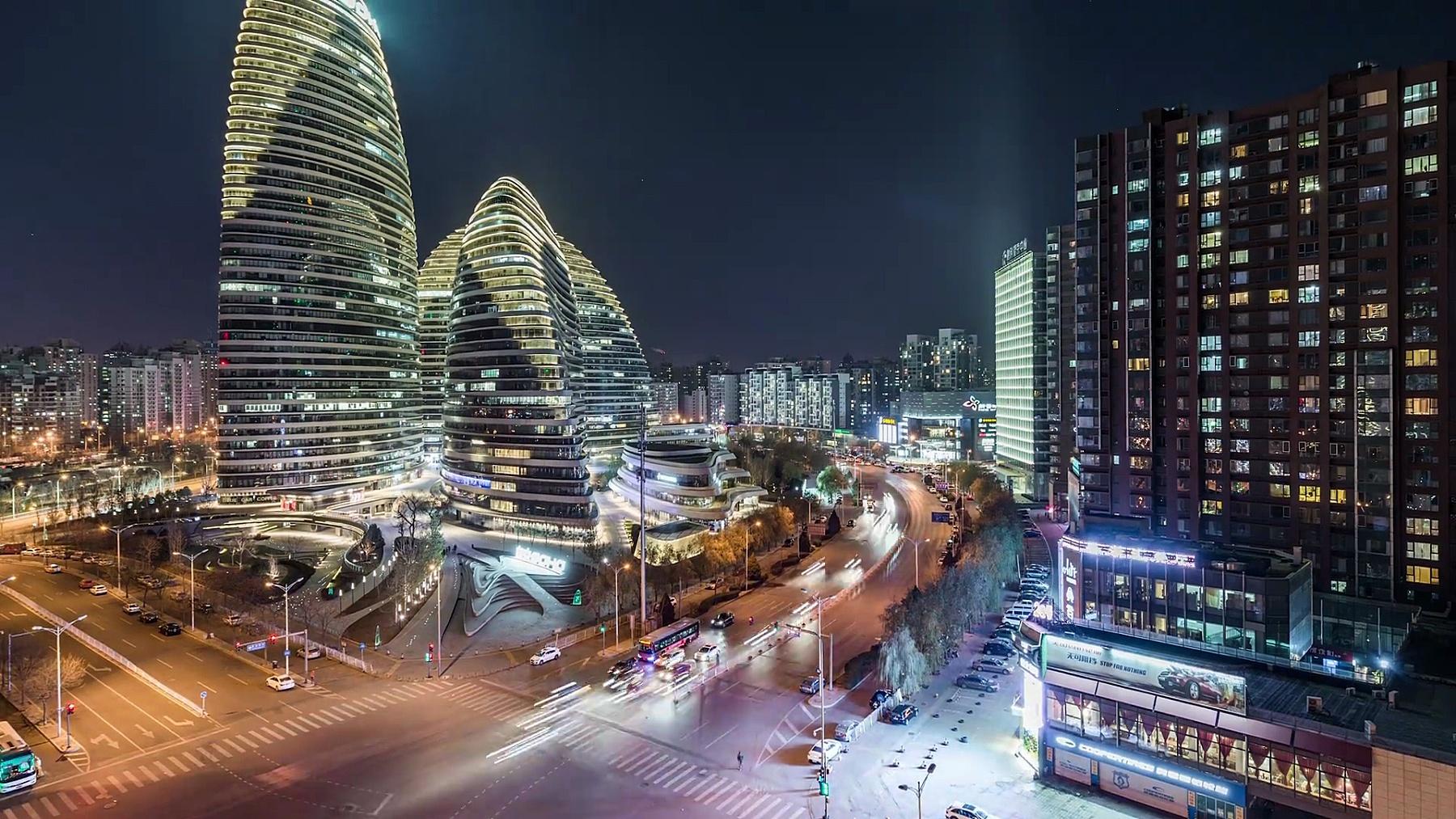 T/L WS HA TU北京中央商务区/中国北京
