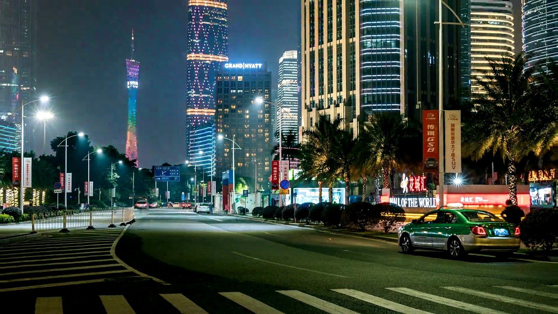 延时 广州中央金融商务区夜景