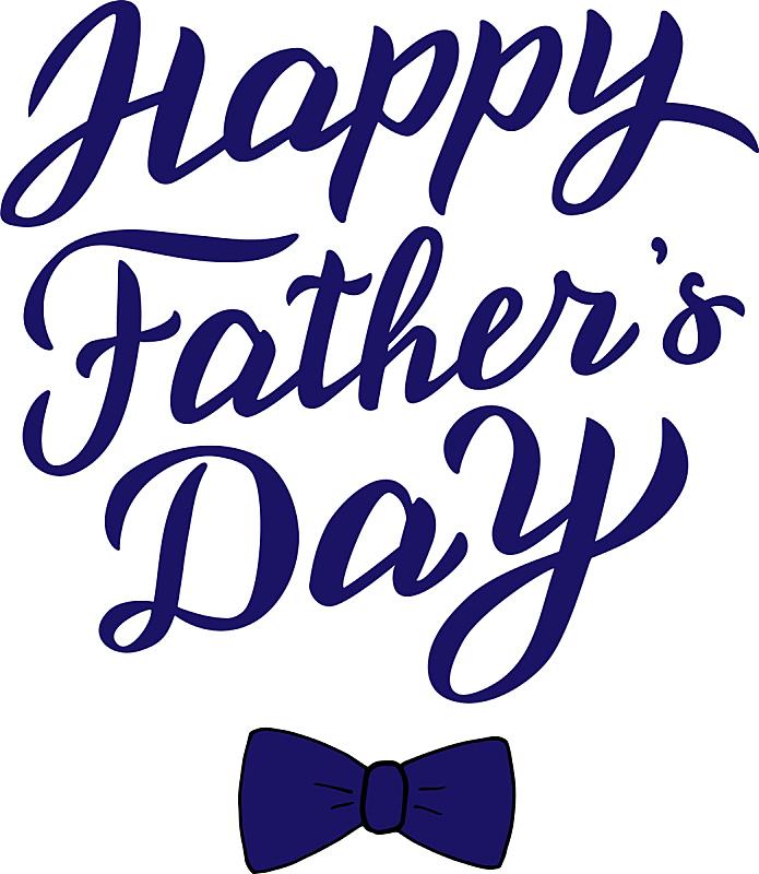 文字,父亲节,幸福,极简构图,请柬,单词,父亲,模板,问候,爱
