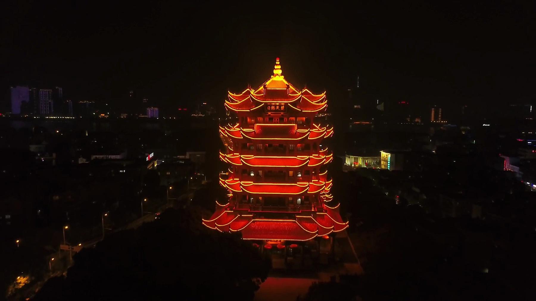 夜间照明武汉市著名黄鹤寺鸟瞰 中国