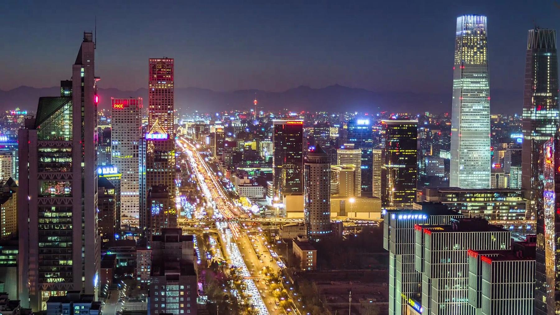 T/L MS HA PAN北京中央商务区鸟瞰