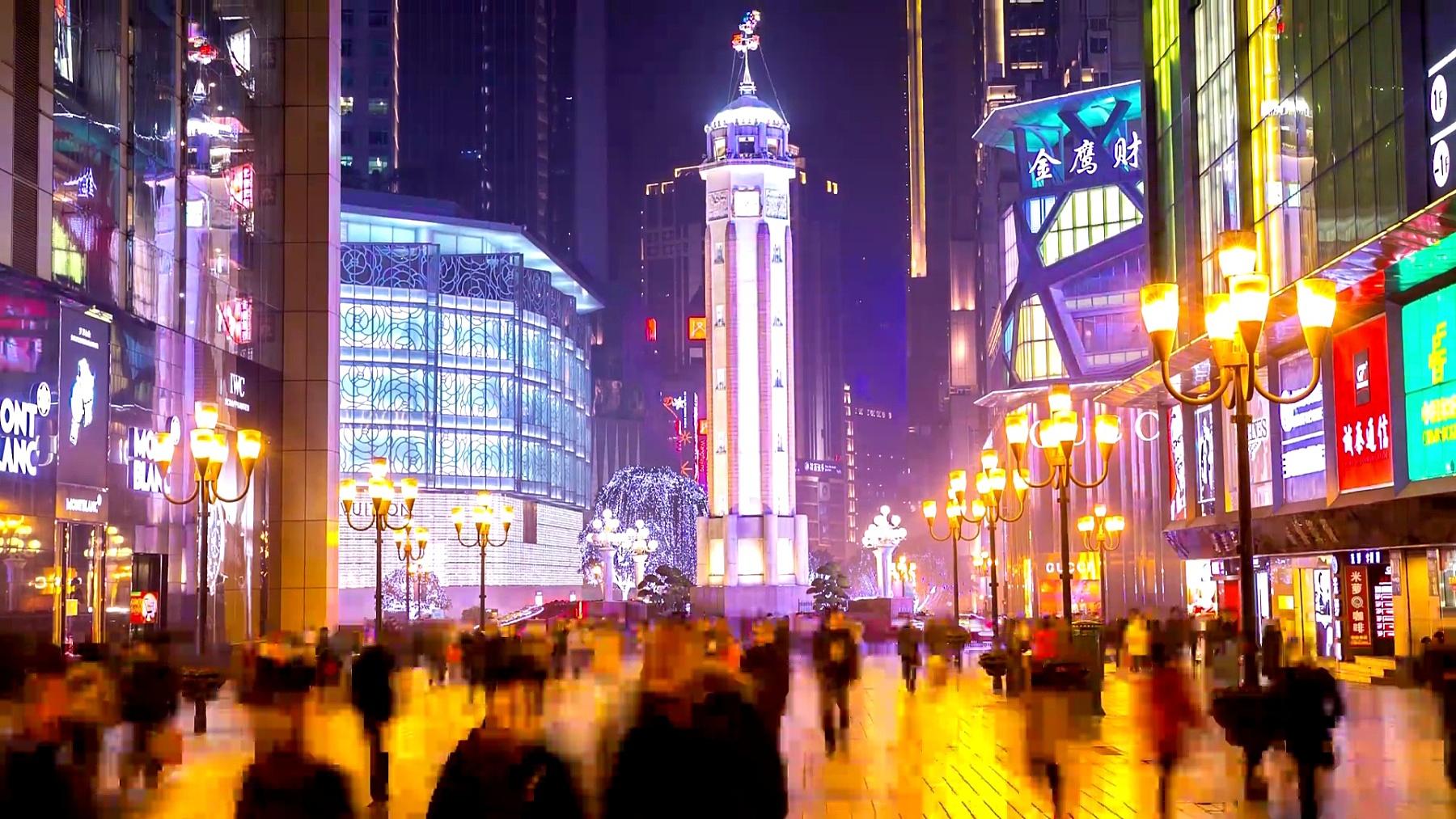高清延时 中国重庆解放碑城市广场的行人人群