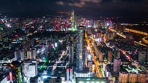 中国夜景照亮深圳名城市中心航空全景图  timelapse