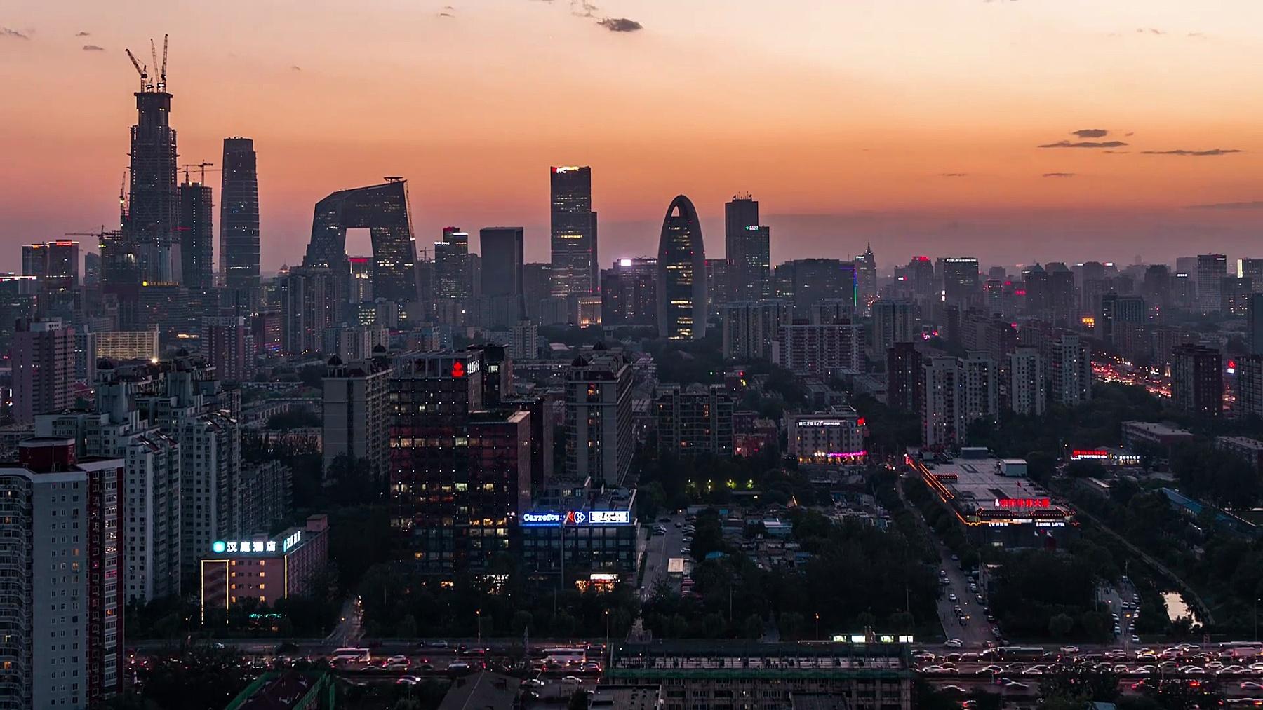 T/L WS HA TU北京市中心,黄昏到夜间过渡/北京,中国