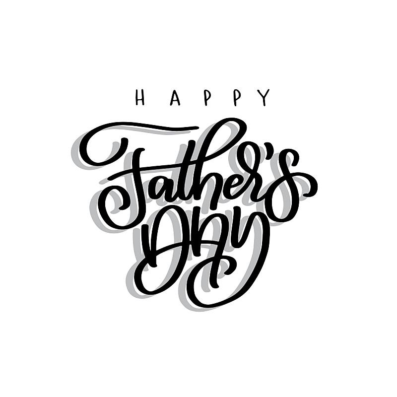 分离着色,文字,父亲节,幸福,可爱的,请柬,家庭,父亲,问候,爱