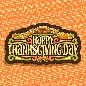 白昼,品牌名称,家庭,季节,秋天,华丽的,复古,庆祝