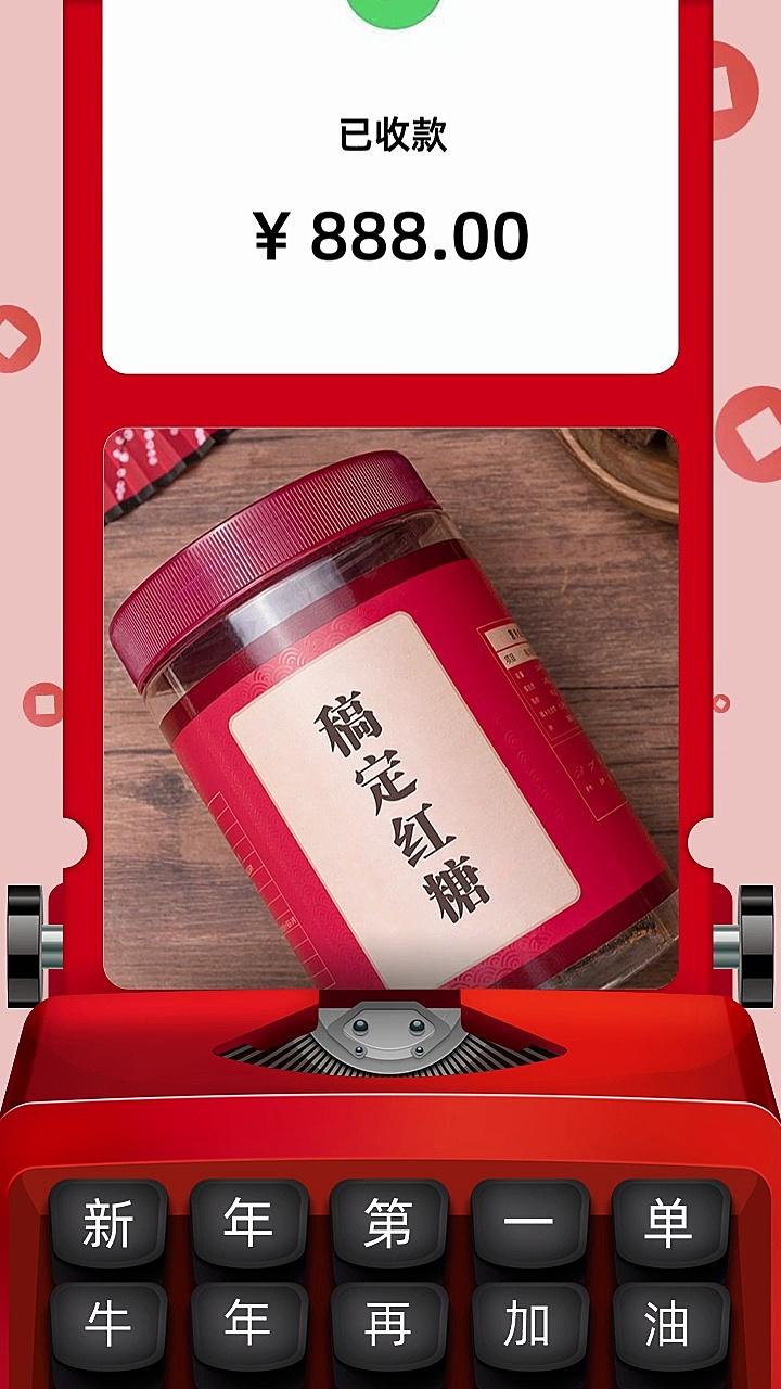 牛年开门红红色打印机晒单晒产品
