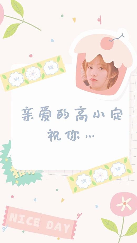 萌娃宝宝相册生日祝福卡点视频