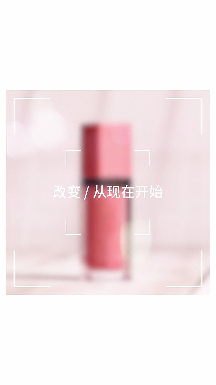 美妆聚焦产品展示
